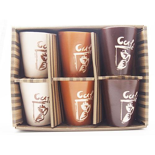 Set 6 cani diferite culori coffee